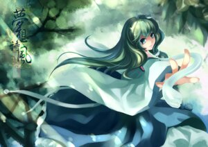 Rating: Safe Score: 16 Tags: kochiya_sanae skade touhou User: Radioactive
