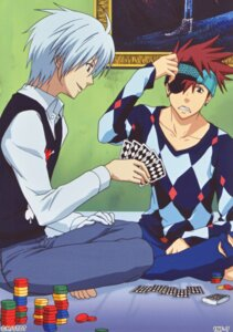 Rating: Safe Score: 7 Tags: allen_walker d.gray-man lavi male User: Radioactive