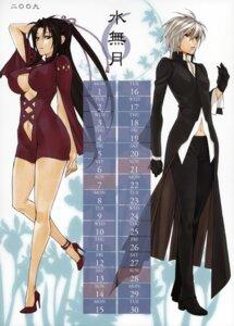 Rating: Safe Score: 25 Tags: calendar gokurakuin_sakurako heels homura kazehana sekirei User: blooregardo