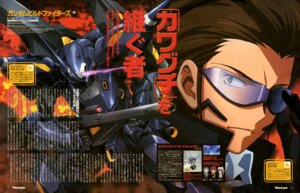 Rating: Safe Score: 8 Tags: gundam gundam_build_fighters mecha oonuki_kenichi takase_kenichi yuuki_tatsuya_(gundam_bf) User: drop
