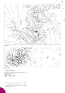 Rating: Questionable Score: 5 Tags: carnelian kuraki_mizuna kuraki_suzuna miko moonlight_lady orbit sketch User: WtfCakes
