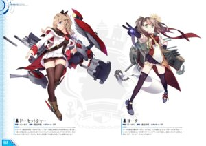 Rating: Safe Score: 9 Tags: azur_lane dorsetshire_(azur_lane) garter thighhighs york_(azur_lane) User: Twinsenzw