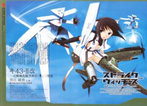 Rating: Questionable Score: 11 Tags: animal_ears kuroe_ayaka pantsu shimada_humikane strike_witches sword tail User: Radioactive