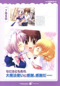 Rating: Safe Score: 4 Tags: fujikura_itsuki maid tsunagaru★bangle tsunomiya_shizuku windmill User: admin2