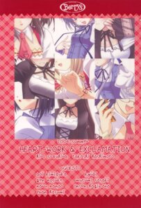 Rating: Safe Score: 5 Tags: berry's User: Kamisama