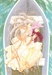 Rating: Safe Score: 7 Tags: chii chobits clamp lolita_fashion User: Radioactive