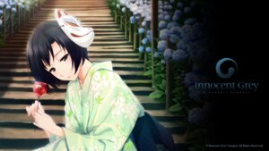 Rating: Safe Score: 43 Tags: innocent_grey kara_no_shoujo kimono sugina_miki tokisaka_yukari wallpaper User: blooregardo