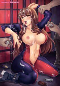 Rating: Explicit Score: 48 Tags: bodysuit breasts cum erect_nipples kinntarou nipples no_bra open_shirt User: wenssss