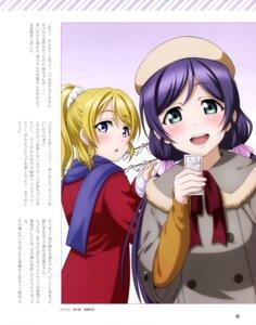 Rating: Safe Score: 23 Tags: ayase_eli love_live! otono_natsu toujou_nozomi User: drop