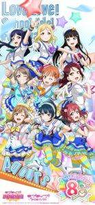 Rating: Safe Score: 12 Tags: kunikida_hanamaru kurosawa_dia kurosawa_ruby love_live!_school_idol_festival love_live!_sunshine!! matsuura_kanan ohara_mari sakurauchi_riko skirt_lift tagme takami_chika thighhighs tsushima_yoshiko uniform watanabe_you User: kotorilau