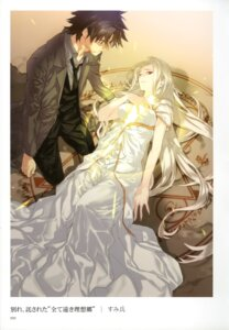 Rating: Safe Score: 24 Tags: dress emiya_kiritsugu fate/stay_night fate/zero irisviel_von_einzbern sumihey User: YamatoBomber
