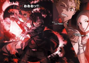 Rating: Safe Score: 10 Tags: abec kirito male sword sword_art_online User: kiyoe