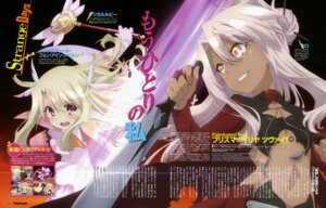Rating: Questionable Score: 27 Tags: fate/kaleid_liner_prisma_illya fate/stay_night illyasviel_von_einzbern kuroe_von_einzbern sawairi_yuuki User: drop