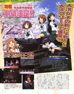Rating: Safe Score: 11 Tags: akiyama_yukari girls_und_panzer isuzu_hana nishizumi_miho reizei_mako seifuku takebe_saori User: PPV10