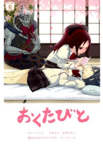 Rating: Safe Score: 15 Tags: armor miki_sayaka mizu_asato puella_magi_madoka_magica sakura_kyouko seifuku User: Radioactive