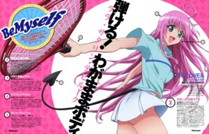 Rating: Safe Score: 10 Tags: hori_taeko lala_satalin_deviluke tennis to_love_ru User: vita
