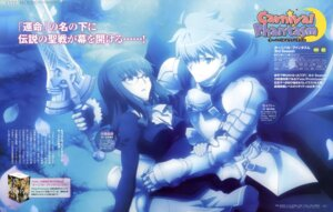 Rating: Safe Score: 19 Tags: armor carnival_phantasm fate/prototype fate/stay_night megane morita_kazuaki saber sajyou_ayaka sword torn_clothes User: Jigsy