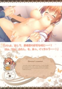 Rating: Questionable Score: 3 Tags: yuzu-soft User: fireattack