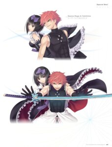 Rating: Questionable Score: 8 Tags: digital_version seena_rage shining_blade shining_world sword tony_taka yukihime_(shining_blade) User: Twinsenzw
