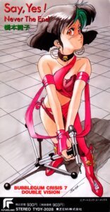 Rating: Safe Score: 3 Tags: bubblegum_crisis reika_chang sonoda_kenichi User: Radioactive