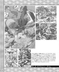 Rating: Safe Score: 2 Tags: dain hakurei_reimu monochrome saigyouji_yuyuko touhou User: fireattack