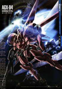 Rating: Safe Score: 14 Tags: gundam gundam_0083 mecha yamagishi_masakazu User: Radioactive