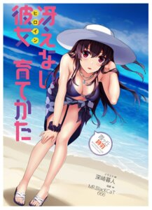 Rating: Questionable Score: 45 Tags: bikini cleavage heels kasumigaoka_utaha mr_blackcat saenai_heroine_no_sodatekata swimsuits User: averdin