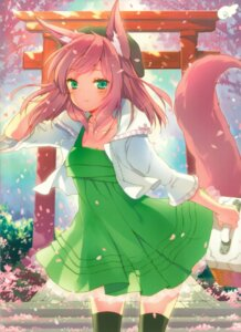 Rating: Safe Score: 59 Tags: animal_ears cuteg dress kitsune see_through tail thighhighs User: fairyren