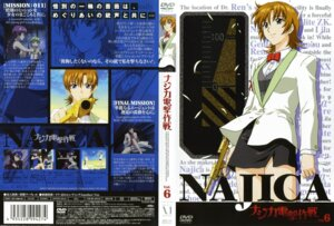 Rating: Safe Score: 1 Tags: disc_cover hiiragi_najica najica_blitz_tactics User: Radioactive