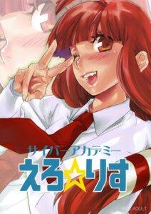 Rating: Safe Score: 2 Tags: megumi_(yakiniku_teikoku) yakiniku_teikoku User: Radioactive