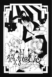 Rating: Safe Score: 2 Tags: animal_ears clamp marudashi megane monochrome morodashi watanuki_kimihiro xxxholic User: charunetra