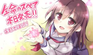 Rating: Safe Score: 19 Tags: akabeisoft3 inochi_no_spare seifuku shukugawa_meguri tagme User: moonian