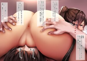 Rating: Explicit Score: 10 Tags: anus ass censored cunnilingus fay_(artist) pantsu panty_pull pussy User: Twinsenzw