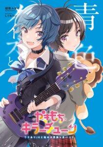 Rating: Safe Score: 8 Tags: guitar seifuku shigure_ui sweater tagme User: kiyoe