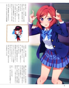 Rating: Safe Score: 36 Tags: chibi inou_shin love_live! nishikino_maki seifuku User: drop