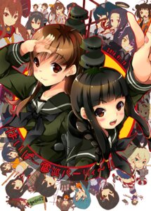 Rating: Safe Score: 26 Tags: akagi_(kancolle) gouda_nagi haguro_(kancolle) haruna_(kancolle) hiei_(kancolle) hiryuu_(kancolle) i-168_(kancolle) i-19_(kancolle) isuzu_(kancolle) kaga_(kancolle) kantai_collection kirishima_(kancolle) kitakami_(kancolle) kongou_(kancolle) kumano_(kancolle) myoukou_(kancolle) nagato_(kancolle) naka_(kancolle) ooi_(kancolle) ryuujou_(kancolle) seifuku shigure_(kancolle) shimakaze_(kancolle) souryuu_(kancolle) suzuya_(kancolle) tatsuta_(kancolle) tenryuu_(kancolle) yamato_(kancolle) yuudachi_(kancolle) User: fairyren