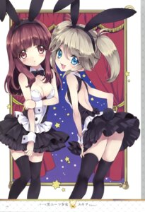 Rating: Questionable Score: 45 Tags: animal_ears ass breast_hold bunny_ears bunny_girl cleavage no_bra thighhighs yukiwo User: Twinsenzw