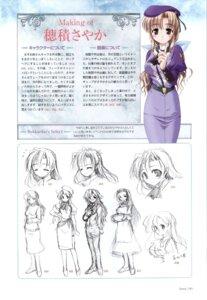 Rating: Safe Score: 4 Tags: bekkankou hozumi_sayaka sketch yoake_mae_yori_ruriiro_na User: admin2