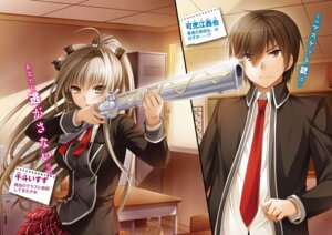 Rating: Safe Score: 23 Tags: amagi_brilliant_park gun kanie_seiya nakajima_yuka seifuku sento_isuzu User: kiyoe