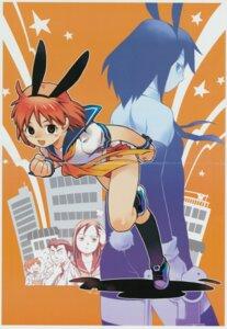 Rating: Safe Score: 2 Tags: animal_ears bunny_ears crease koike_sadaji User: ttfn