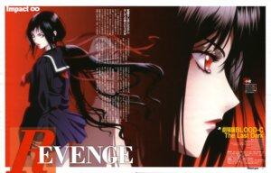 Rating: Safe Score: 8 Tags: blood-c blood_the_last_vampire chiba_takahiro kisaragi_saya seifuku User: Ravenblitz
