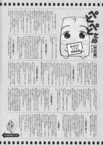 Rating: Safe Score: 2 Tags: konuri-chan monochrome petopeto-san text yug User: petopeto