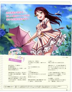Rating: Questionable Score: 11 Tags: dress inou_shin love_live!_sunshine!! sakurauchi_riko umbrella User: drop