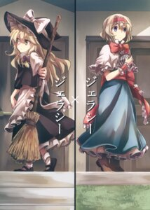 Rating: Safe Score: 8 Tags: alice_margatroid kirisame_marisa mitsunara touhou witch User: Radioactive