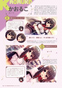 Rating: Safe Score: 16 Tags: digital_version madosoft rokuonji_kaoruko seifuku utsunomiya_tsumire wagamama_high_spec User: Twinsenzw