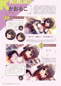 Rating: Questionable Score: 15 Tags: digital_version madosoft rokuonji_kaoruko utsunomiya_tsumire wagamama_high_spec User: Twinsenzw