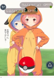 Rating: Safe Score: 31 Tags: crossover kamikire_basami pokemon_go ram_(re_zero) re_zero_kara_hajimeru_isekai_seikatsu rem_(re_zero) yasuyuki User: kiyoe