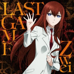 Rating: Safe Score: 14 Tags: disc_cover makise_kurisu steins;gate steins;gate_0 User: saemonnokami