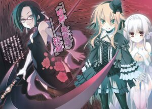 Rating: Safe Score: 15 Tags: dress gothic_lolita katagiri_hinata lolita_fashion weapon User: Radioactive