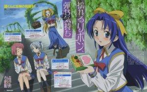 Rating: Safe Score: 4 Tags: emelenzia_beatrix_rudiger fujita_mitsuki mamoru_kun_ni_megami_no_shukufuku_wo nitta_yasunari seifuku sudou_shione takasu_ayako User: vita